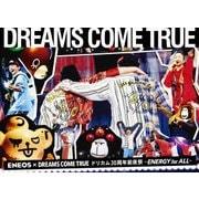 ENEOS × DREAMS COME TRUE ドリカム30周年前夜祭~ENERGY for ALL~