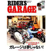 RIDERS GARAGE [ムックその他]