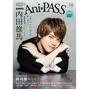 Ani-PASS (アニパス) #03 (シンコー・ミュージックMOOK) [ムックその他]