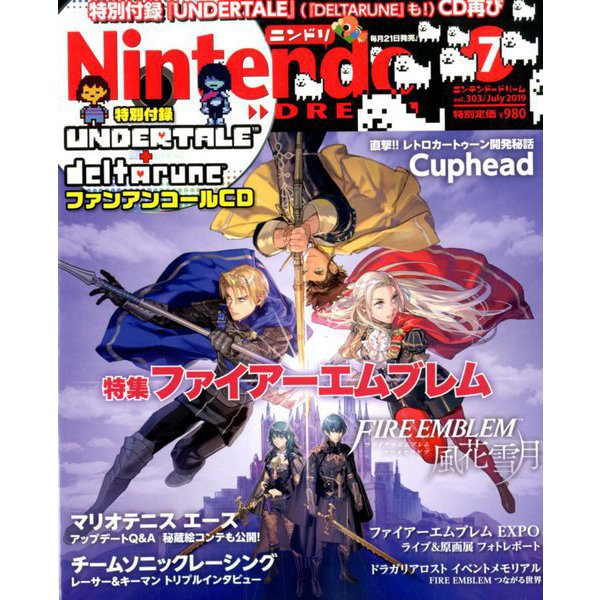 Nintendo DREAM (ニンテンドードリーム) 2019年 07月号 [雑誌]