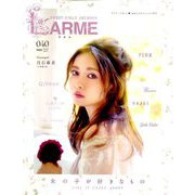 LARME (ラルム) 2019年 07月号 [雑誌]