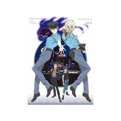 さらざんまい 5 [Blu-ray Disc]