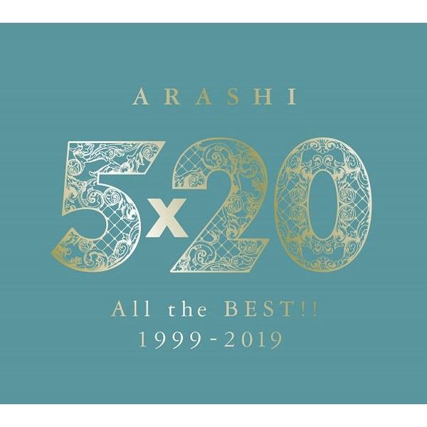 嵐/5×20 All the BEST!! 1999-2019