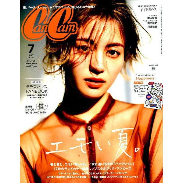 CanCam (キャンキャン) 2019年 07月号 [雑誌]