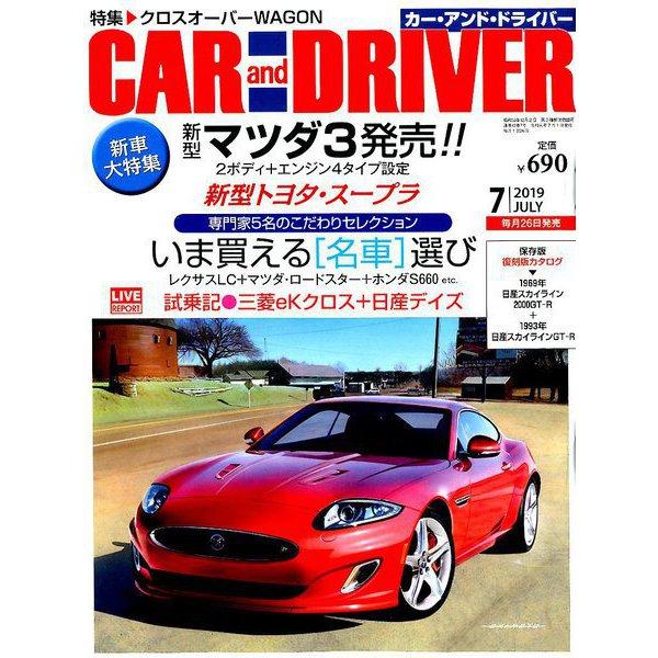 CAR and DRIVER (カーアンドドライバー) 2019年 07月号 [雑誌]