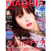 付録なし版 MAQUIA (マキア) 2019年 07月号 [雑誌]