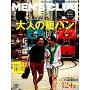 MEN's CLUB 2019年 07月号 [雑誌]