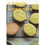 LEMON DESSERT-レモンで作るおいしいデザート [単行本]
