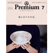 &Premium(アンドプレミアム) 2019年 07月号 [雑誌]
