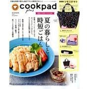 cookpad plus(クックパッドプラス) 2019年 07月号 [雑誌]