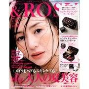 &ROSY 2019年 07月号 [雑誌]