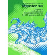 Monster 2019―ART BOOK OF SELECTED ILLUSTRATION [単行本]