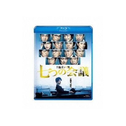 七つの会議 [Blu-ray Disc]
