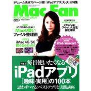 Mac Fan (マックファン) 2019年 07月号 [雑誌]