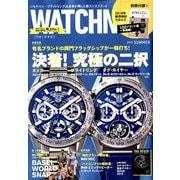 WATCH NAVI (ウォッチ・ナビ) 2019年 07月号 [雑誌]