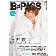 BACKSTAGE PASS (バックステージ・パス) 2019年 07月号 [雑誌]