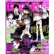 Cool-B (クールビー) 2019年 07月号 [雑誌]