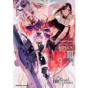 Fate/Grand Order コミックアラカルト PLUS! III<3>(角川コミックス・エース) [コミック]