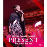 Hiromi Iwasaki Concert PRESENT for you*for me