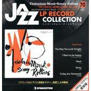 ジャズ・LPレコード・コレクション 70-隔週刊 [ムックその他]