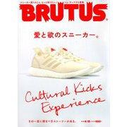 BRUTUS (ブルータス) 2019年 6/15号 [雑誌]
