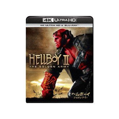 ヘルボーイ ゴールデン・アーミー [UltraHD Blu-ray]