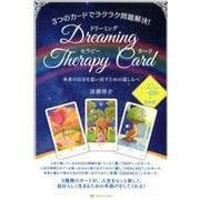 ドリーミング・セラピー・カード-3つのカードでラクラク問題解決! 本来の自分を思い出すための道しるべ [単行本]
