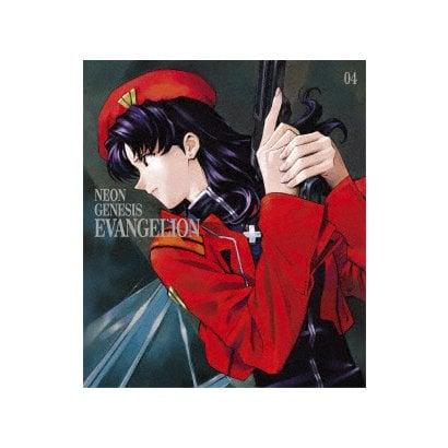新世紀エヴァンゲリオン STANDARD EDITION 04 [Blu-ray Disc]