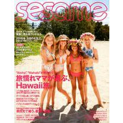 sesame (セサミ) 2019年 07月号 [雑誌]