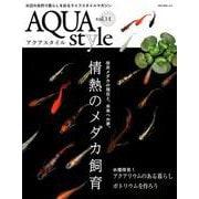 Aqua Style VOL.14 [ムックその他]