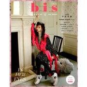 bis(ビス) 2019年 07月号 [雑誌]