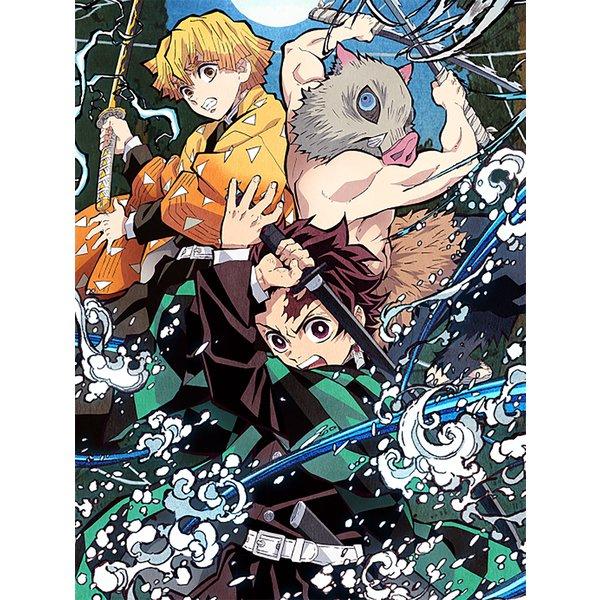 鬼滅の刃 第七巻 [DVD]