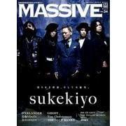 MASSIVE (マッシヴ) Vol.34 [ムック・その他]