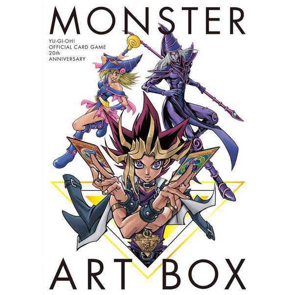 YU-GI-OH! OCG 20th ANNIVERSARY MONSTER ART BOX [ムック・その他]