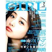 and GIRL (アンド・ガール) 2019年 07月号 [雑誌]