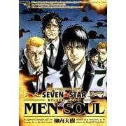 SEVEN☆STAR MEN SOUL 7(ヤングマガジンコミックス) [コミック]