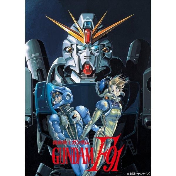機動戦士ガンダムF91 [Blu-ray Disc]
