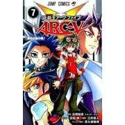 遊☆戯☆王ARC-5 7(ジャンプコミックス) [コミック]