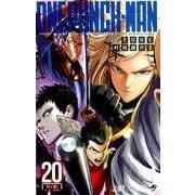 ワンパンマン 20(ジャンプコミックス) [コミック]