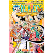 ONE PIECE 93(ジャンプコミックス) [コミック]