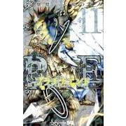 プラチナエンド 11(ジャンプコミックス) [コミック]