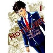 HOTELIER-ホテリエ 1(ヤングジャンプコミックス) [コミック]