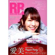 ROCK AND READ girls-読むロックガールマガジン [単行本]