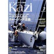 KAZI (カジ) 2019年 07月号 [雑誌]