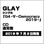 G4・Ⅴ-Democracy 2019-