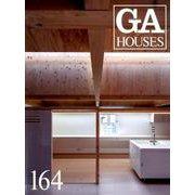 GA HOUSES 164 [全集叢書]
