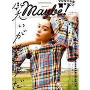 Maybe!<vol.7>(SHOGAKUKAN SELECT MOOK) [ムックその他]