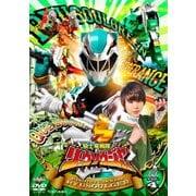騎士竜戦隊リュウソウジャー VOL.4 (スーパー戦隊シリーズ)