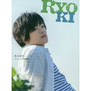 RYOKI―長江崚行ファースト写真集 [単行本]