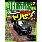 jimny plus (ジムニー・プラス) 2019年 07月号 [雑誌]
